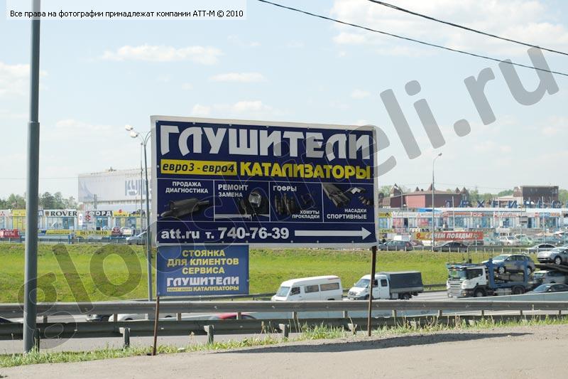 """,""glooshiteli.ru"